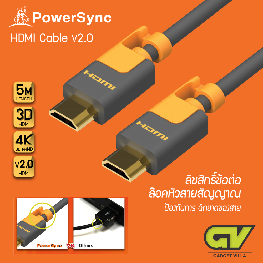 POWERSYNC 3D HIGH SPEED HDMI CABLE V2.0 Support 4K - 5 Meter