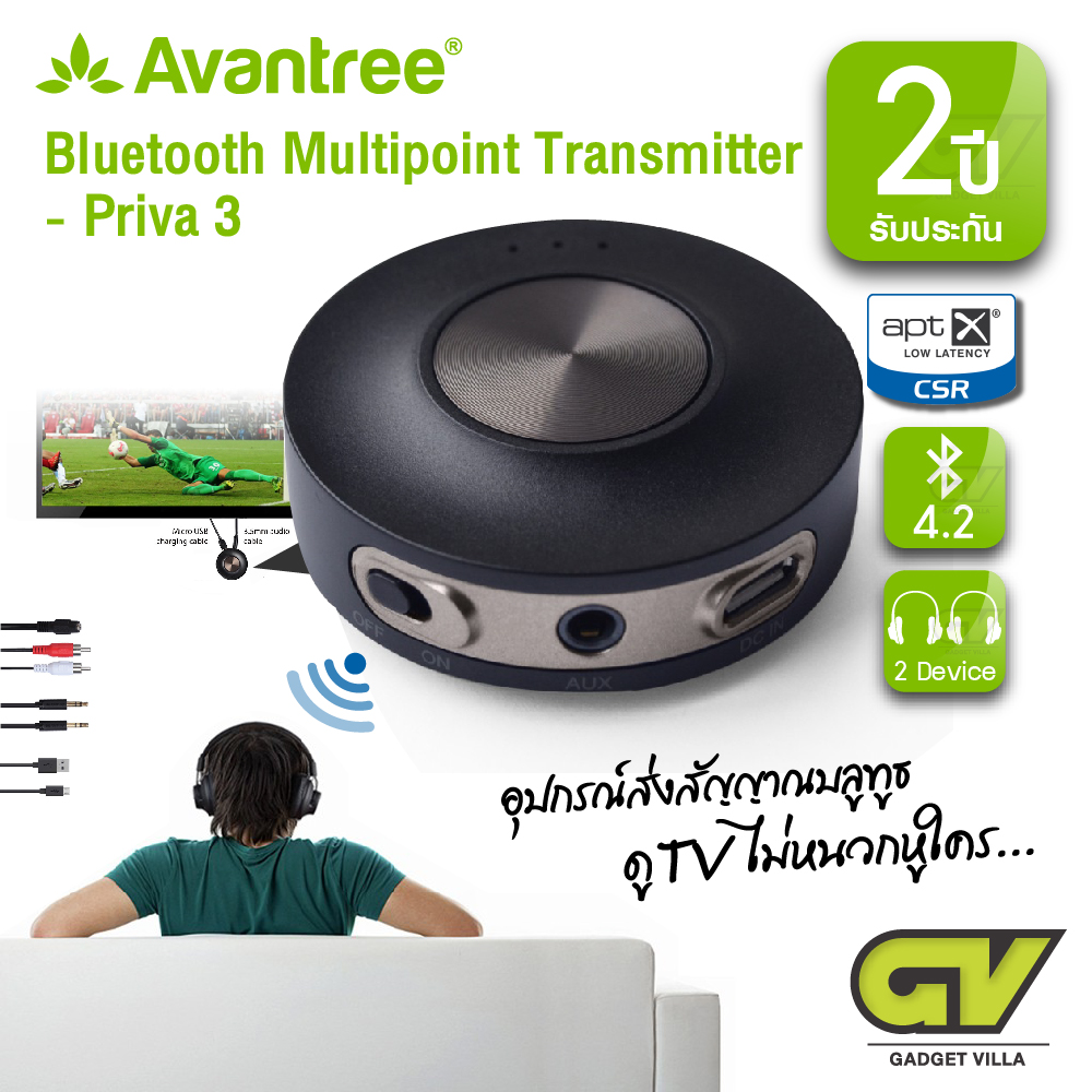 Avantree Priva 3 Multipoint Bluetooth Audio Transmitter Wireless audio streaming (BLK)