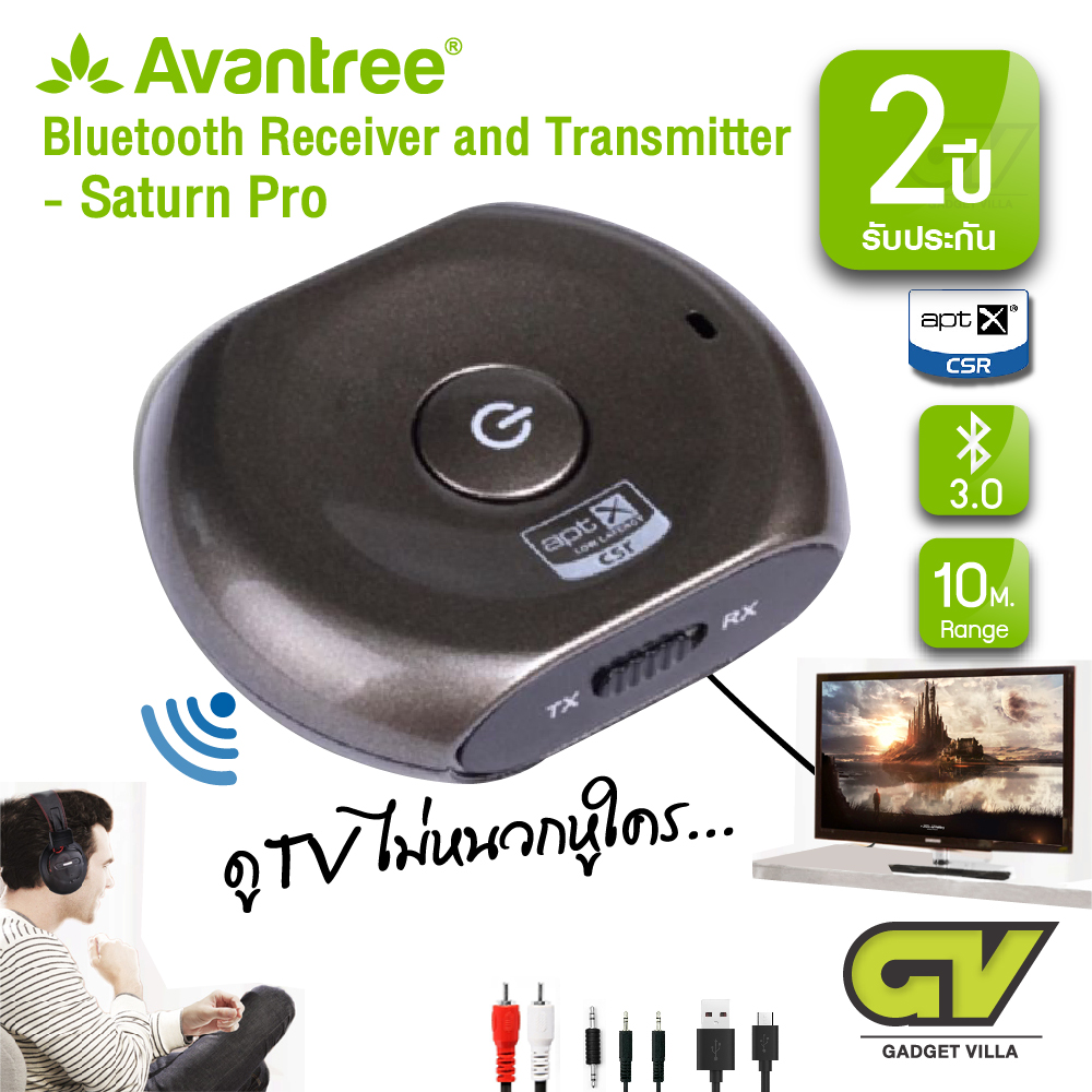 Avantree Saturn Pro LOW LATENCY Certified Bluetooth Audio Music Receiver and Transmitter (GRY)