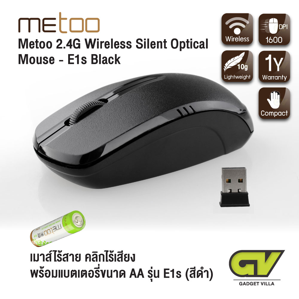 Metoo 2.4G Wireless Silent Optical Mouse [Black] - E1s