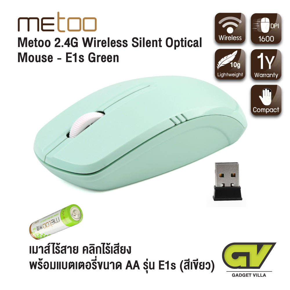 Metoo 2.4G Wireless Silent Optical Mouse [Green] - E1s