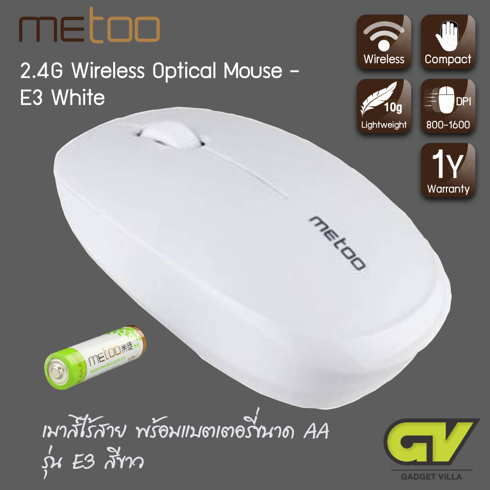 Metoo 2.4G WIRELESS OPTICAL MOUSE [white] - E3