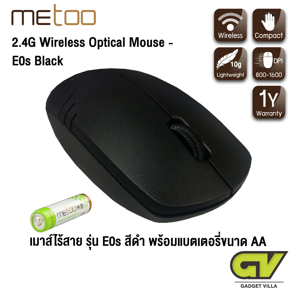 Metoo 2.4G WIRELESS OPTICAL MOUSE [Black] - E0s
