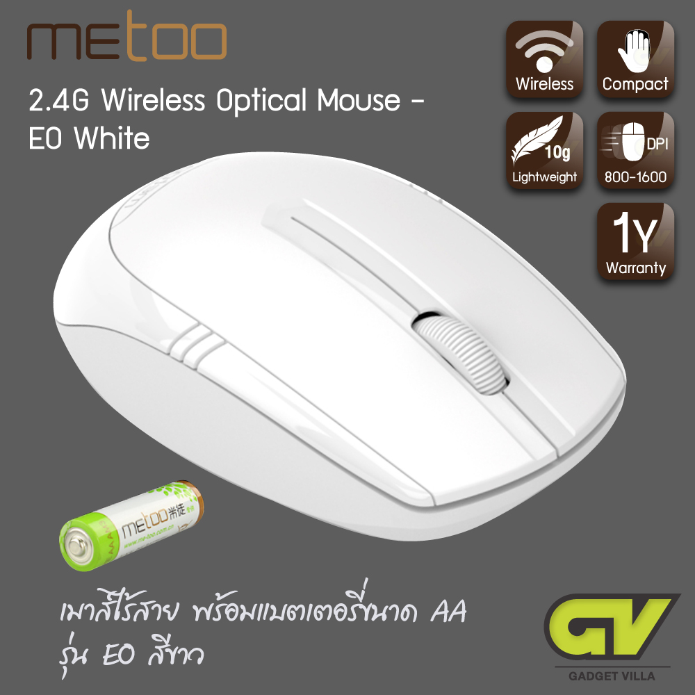 Metoo 2.4G WIRELESS OPTICAL MOUSE [White] - E0