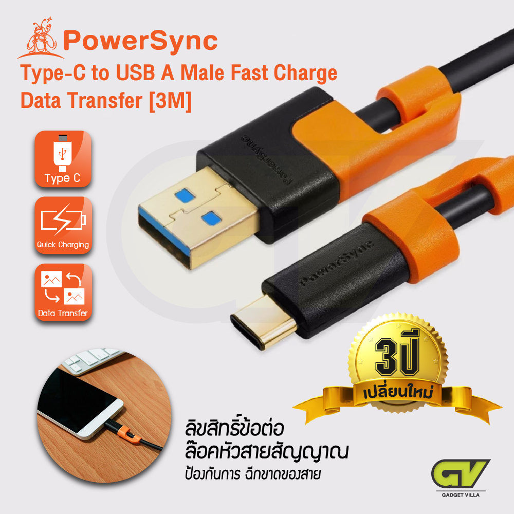 POWERSYNC Type C to USB 2.0 Charge / Sync Cable - 3M
