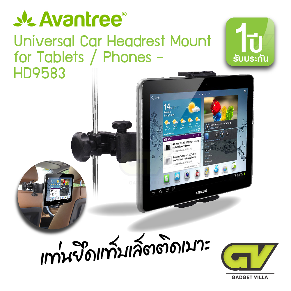 Avantree Universal Car Headrest Mount for Tablets / Phones