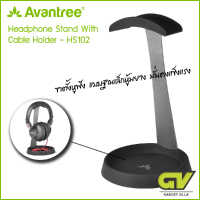 Avantree Headphone Stand With Cable Holder - HS102