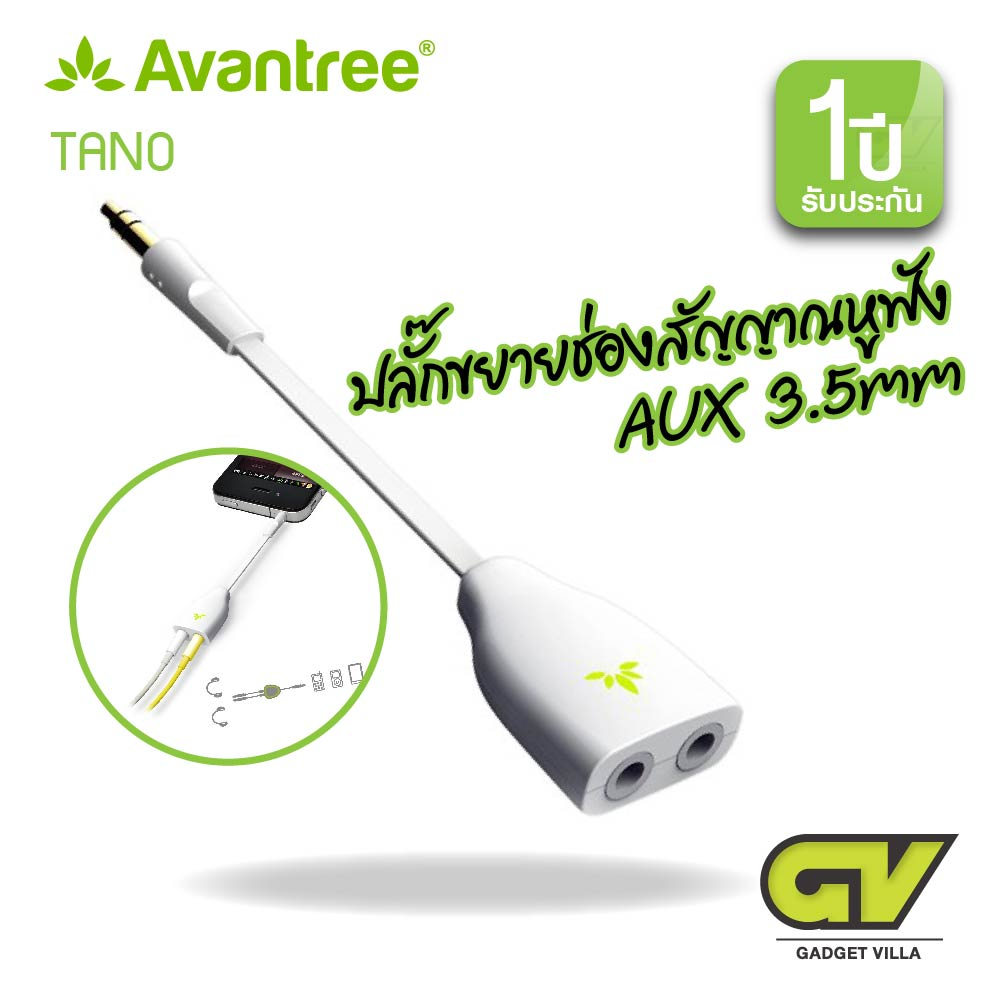 Avantree Universal headphone splitte - Tano