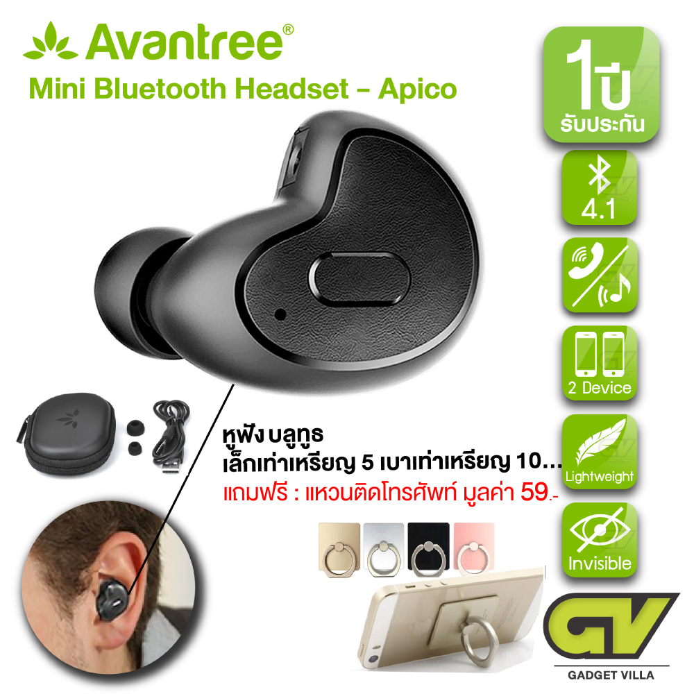 Avantree Apico Mini Bluetooth Headset Snug,With MIC, Lightweight, Connect two phones (BLK)