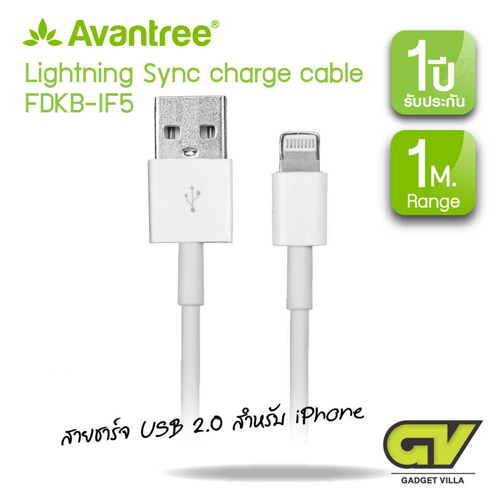 Avantree Lightning Sync charge cable for Iphone USB 2.0 - IF5