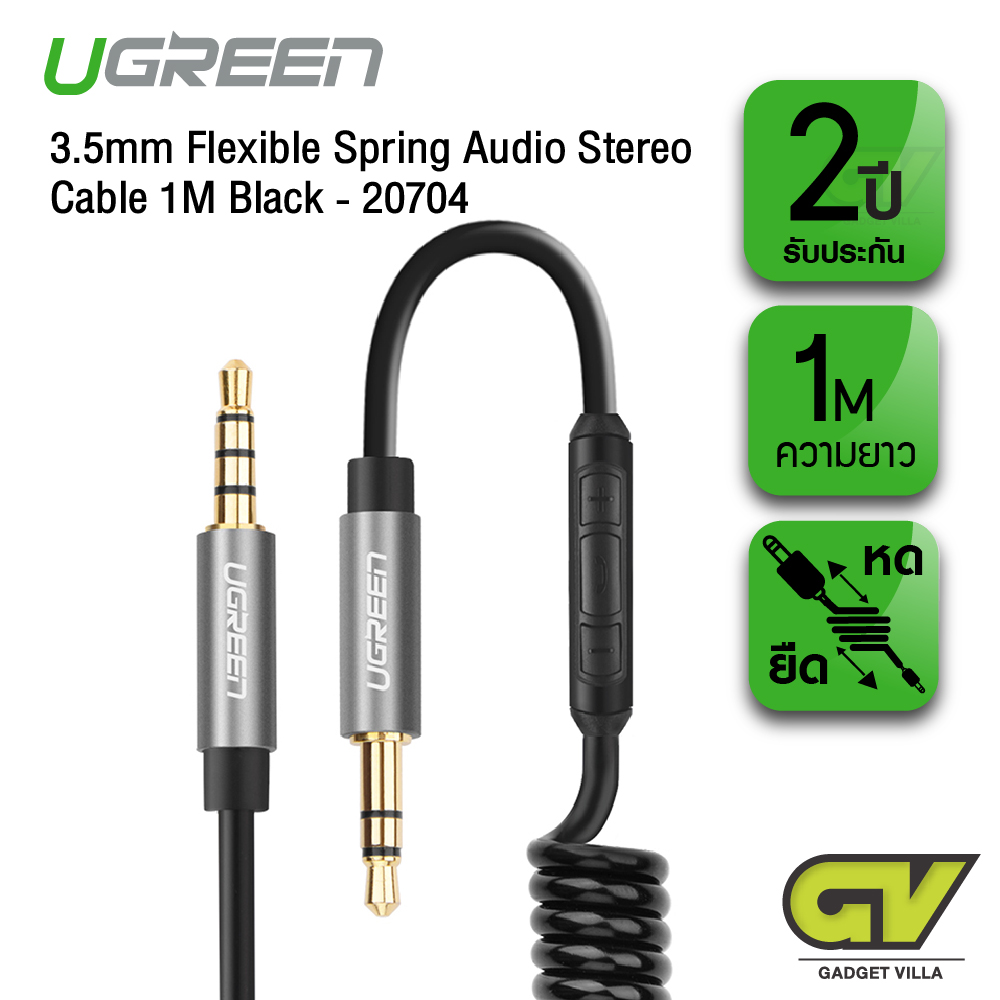 UGREEN รุ่น 20704 AUX 3.5mm Flexible Spring Audio Stereo Cable 1M (Black)