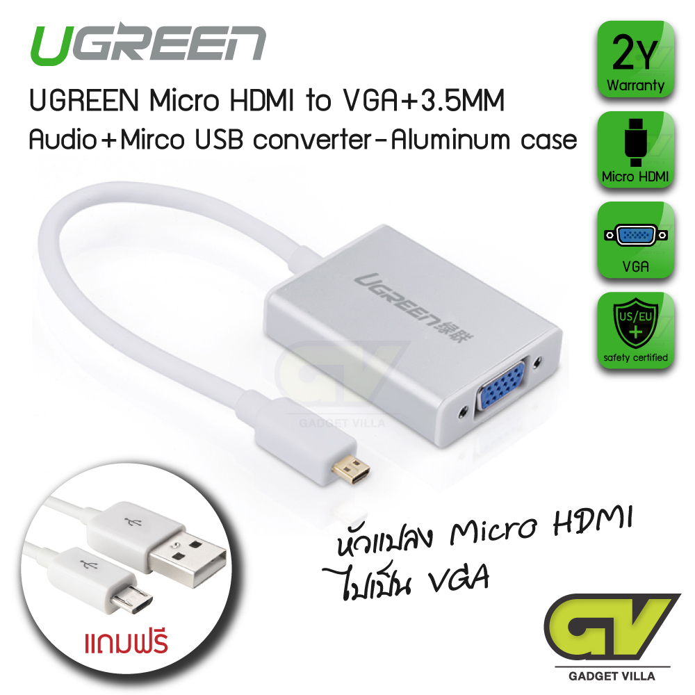 UGREEN รุ่น 40222 หัวแปลง Micro HDMI to VGA+3.5MM Audio+Mirco USB converter-Aluminum case