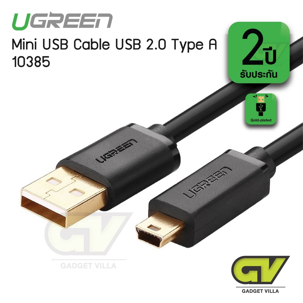 UGREEN - 10385 Mini USB Cable USB 2.0 Type A to Mini B Cable Male Cord for GoPro Hero 3+, Hero HD, Cell phones, MP3 Players, Digital Cameras, PDAs etc, (1.5M)