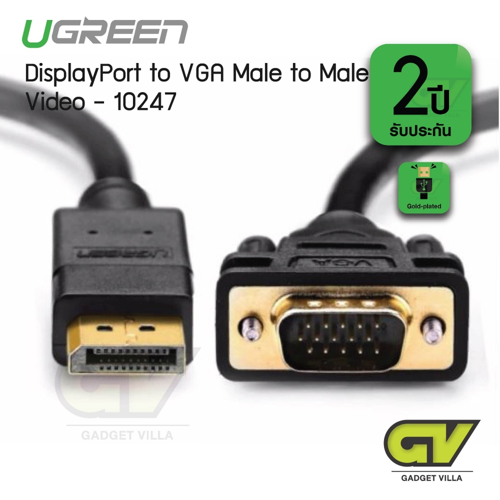 UGREEN - 10247 DisplayPort to VGA Male to Male Video Adapter Cable Gold Plated with Latches for Connecting Your Laptop/ PC to HDTVs, Projectors, Displays, 1.5m