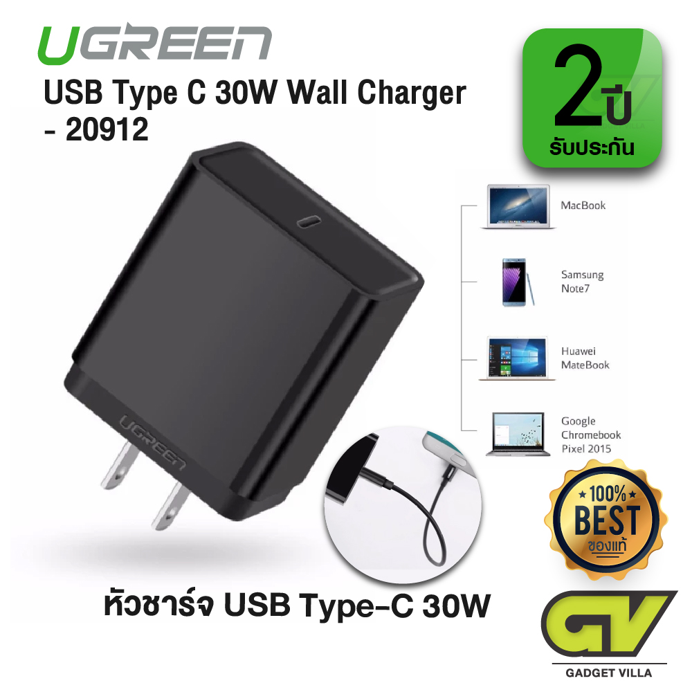 UGREEN รุ่น 20912 หัวปลั๊กชาร์จ สำหรับ USB Type C 30W Wall Charger With Power Delivery ใช้งานได้กับ iPhone 8/X/8 plus,Samsung Galaxy S8/S8 Plus,Macbook, Nexus 6P/5X,Nintendo Switch,Lumia 950 XL,Google Pixel 2 XL,OnePlus 2,Go Pro hero 5