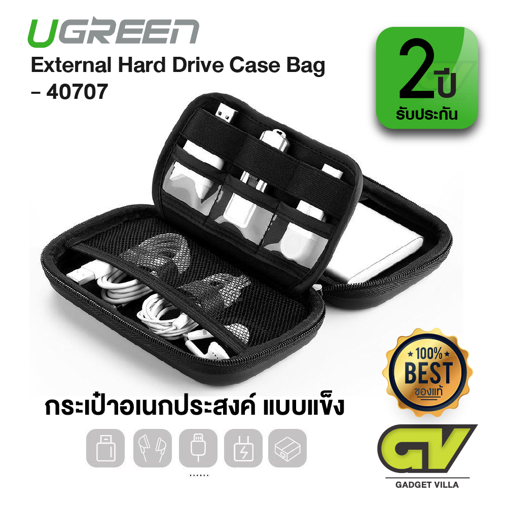 UGREEN 40707 กระเป๋า External Hard Drive Case Bag, Travel Electornics Accessories Organizer Bag For 2.5 Inch Hard Drives, like Estern Digital, Toshiba, Seagate and Power Bank, USB Cable, Earphone, Cards and More
