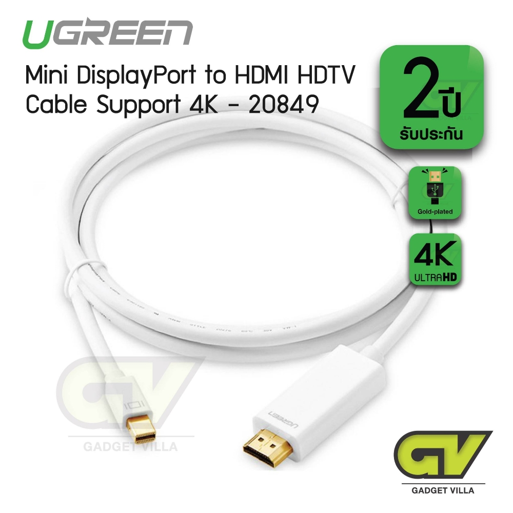 UGREEN - 20849 Mini DisplayPort to HDMI HDTV Cable Support 4K Resolution (1.5m) White