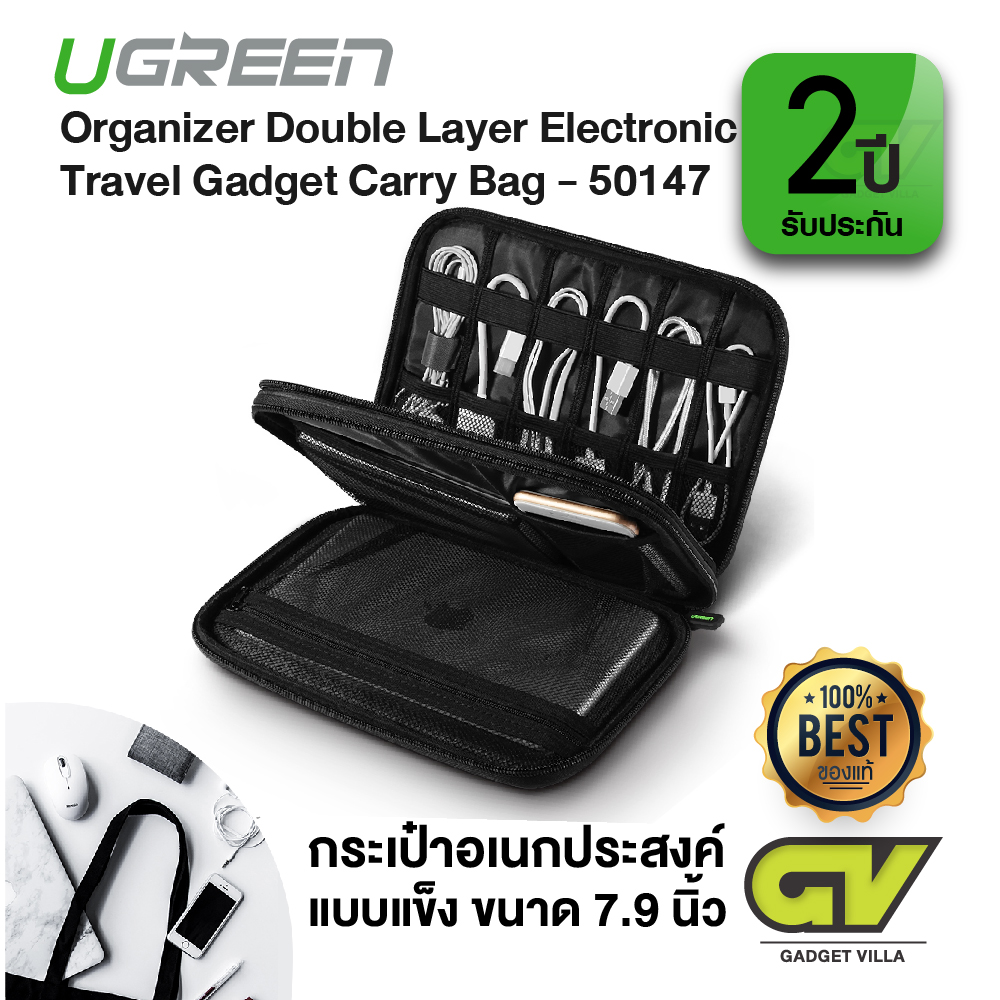 UGREEN รุ่น 50147 กระเป๋า Cable Organizer Double Layer Electronic Travel Gadget Carry Bag For USB Cable, Memory Card, Flash Hard Drive, Power Bank and More, Fit For iPad Mini Or Tablet (Up To 7.9