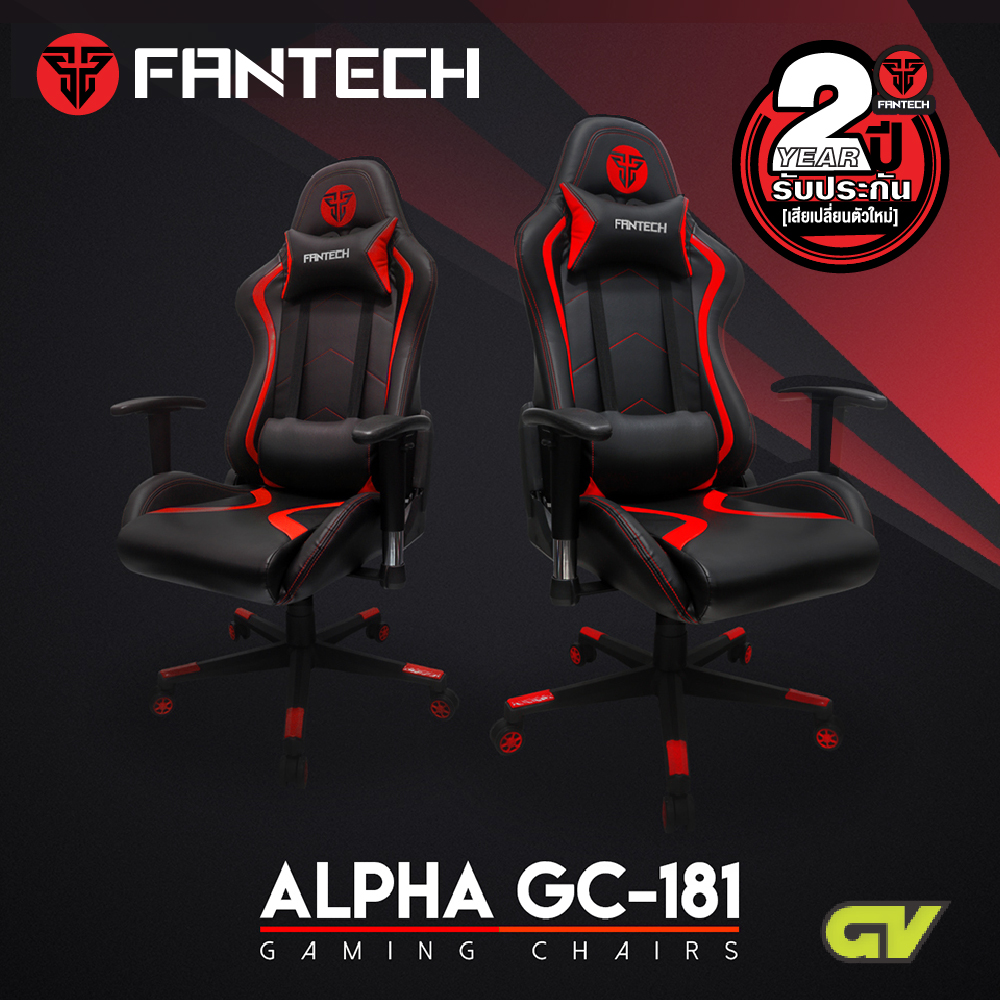 FANTECH GC-181 ALPRA GAMING CHAIR