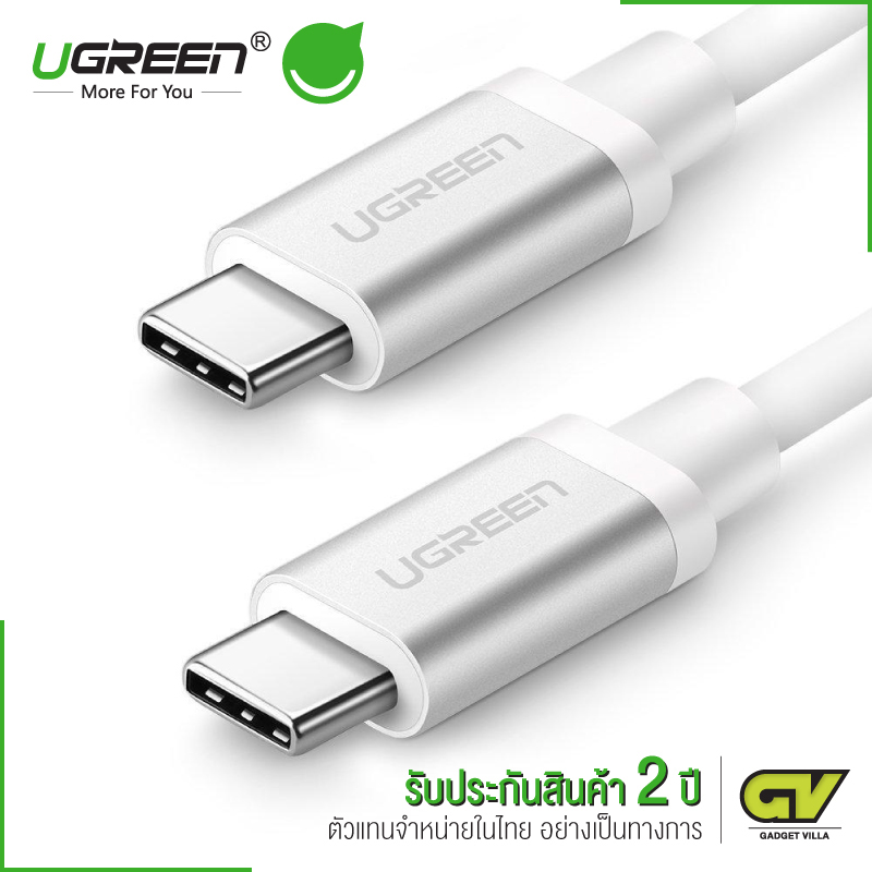 UGREEN 10682 USB type-C 3.1 Fast Charge & Data Cable