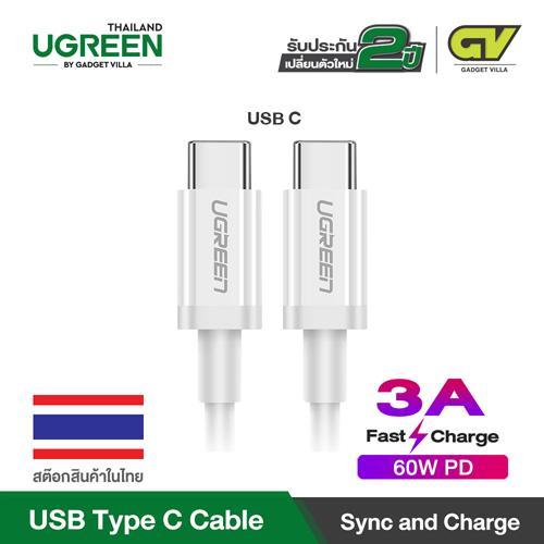 UGREEN 3A 60W PD USB Type C Charge Cable 1m